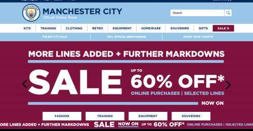 Screenshot Manchester City Shop